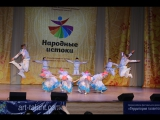 Лебедушка_Лазорики