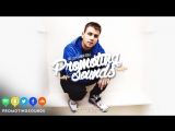 Huey Mack - Finally Change (ft. Devvon Terrell)