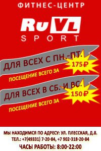 Ruvl Sport
