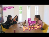 170825 Red Velvet @ Level Up Project Ep. 14