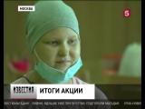 Итоги акции «День добрых дел» для Тани Жибиновой