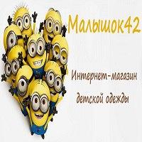 malyshok42