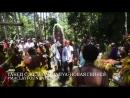 Танец с жезлом, Папуа-Новая Гвинея