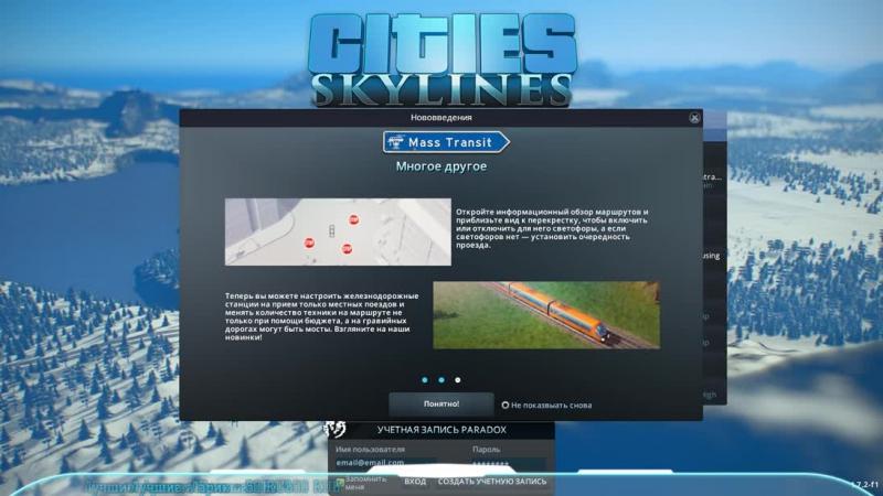 Cities: Skylines - Симулятор Собянина