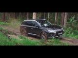Mitsubishi Outlander  2017 test c