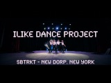 SBTRKT Feat. Ezra Koenig - New Dorp. New York iLike dance project - Jazz iLike dance complex