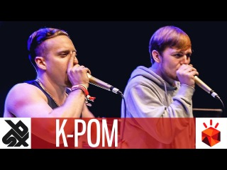 K-POM  |  Grand Beatbox TAG TEAM Battle 2017  |  Elimination