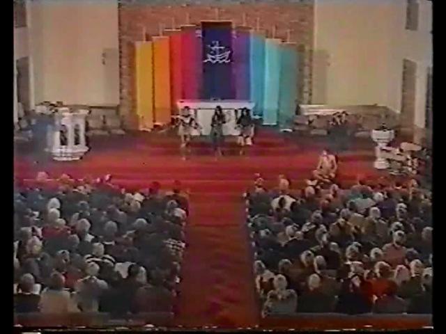 Положение начала нового экуменического сообщества НСЦ Австралии. 3 июля 1994
