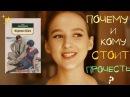 ЗАЧИТЫВАЮ ОТРЫВКИ книга ДЖЕКА ЛОНДОНА - МАРТИН ИДЕН книжный обзор