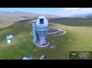 Путешествие в обсерваторию Ассы-Тургень