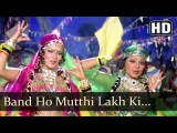 Band Ho Mutthi Lakh Ki (HD)- Dharam Veer - Zeenat Aman - Neetu Singh - Dharmendra - Jeetendra