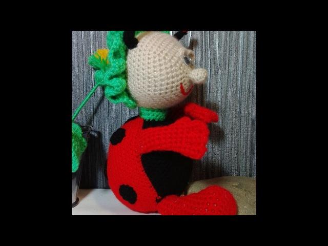 Божья коровка, ч.2. Ladybug, р.2. Мастер класс вязания крючком.