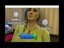 Ошибка 0xc000007b Origin, Sims4 - РЕШЕНИЕ
