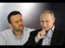 Путин нанес ответный удар Навальному! Он вам не Димон