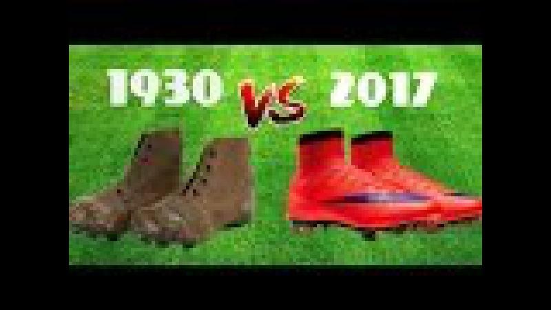 Эволюция футбольных бутс   Лучшие футбольные бутсы в разных годах