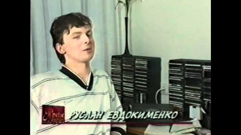 Женские истории. София Ротару. 1998 год