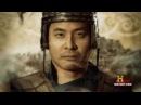 Sun Tzu The Art of War Documentary History Channel