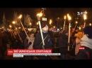 Велика хода молитва та смолоскипи у столиці вшановують пам'ять героїв Крут Украина 29 01 2017