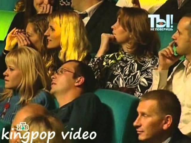 Басков упал со сцены ШОК ты не поверишь Интер 31 10 2009 Николай Басков
