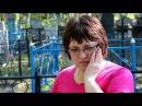 Бутырка Небеса Видео клип очень трогательно