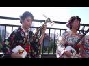 Shamisen Girls KiKi - Tsugaru Jongara Bushi