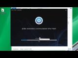 Driver Talent 6.5.55.162 - активация и ключ