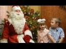 Дед Мороз и Снегурочка для детей и взрослых