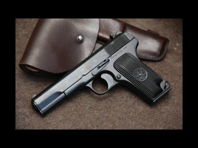 Пистолет Тульский Токарев (ТТ)   Легендарное оружие