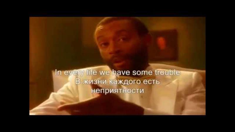 Bobby Mcferrin. Don't worry be happy with lyrics English /Russian. Субтитры: Английский/ Русский