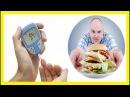 Causas de la diabetes 2, Por qué tengo diabetes tipo 2