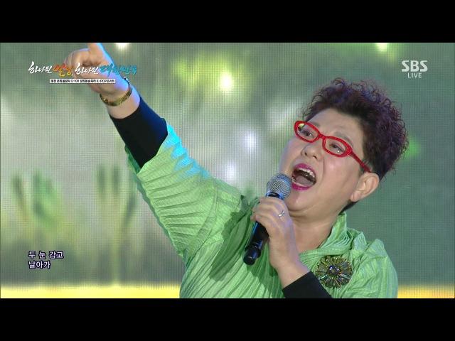 171101 Yang Hee Eun (양희은) - So Good (참 좋다) @ 2018 Pyeongchang K-POP Concert [1080p]