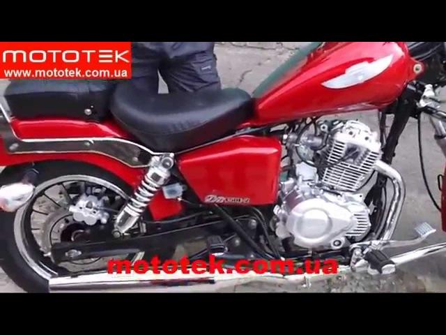Видео обзор мотоцикла GEON Invader 150 Mototek Акция. Супер цена