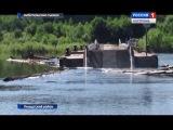 Жители села Михайловица в Костромской области остаются отрезанными от «большой...