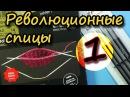 Революционные спицы КРАЙЗИ ТРИО - Обзор спиц для вязания ТРИО