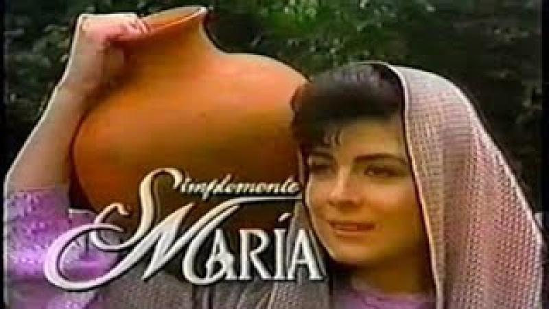 Просто Мария 50 серия