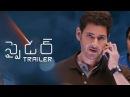 SPYDER Telugu Trailer Mahesh Babu A R Murugadoss SJ Suriya Rakul Preet Harris Jayaraj