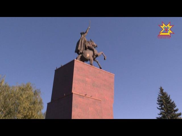 Василий Чапаев çуралнăранпа 130 çул çитрĕ