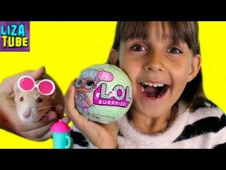 Куколка LOL Surprise Blind Bags Куклы ЛОЛ Распаковка с питомцем Видео для Детей Игрушки дл ...