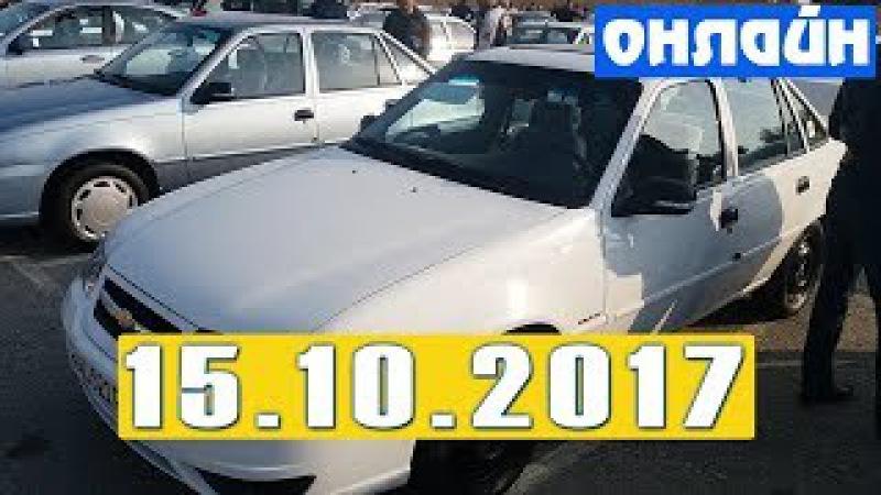 Узбекистон АВТОМОБИЛ БОЗОРИДАГИ ХОЛАТНИ КЎРИНГ 2017