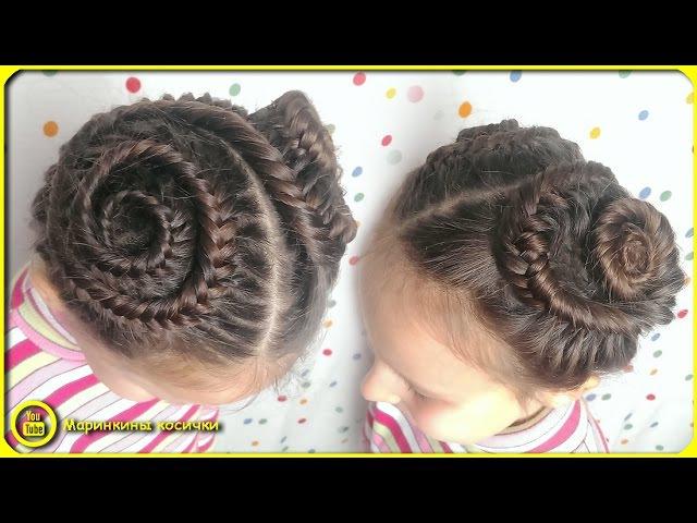 Прическа для девочки ⚜️Завитки ⚜️из косы рыбий хвост | Как заплести ребенка в школу?