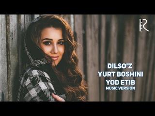 Dilso'z -Yurt boshini yod etib | Дилсуз - Юрт бошини ёд этиб (music version)