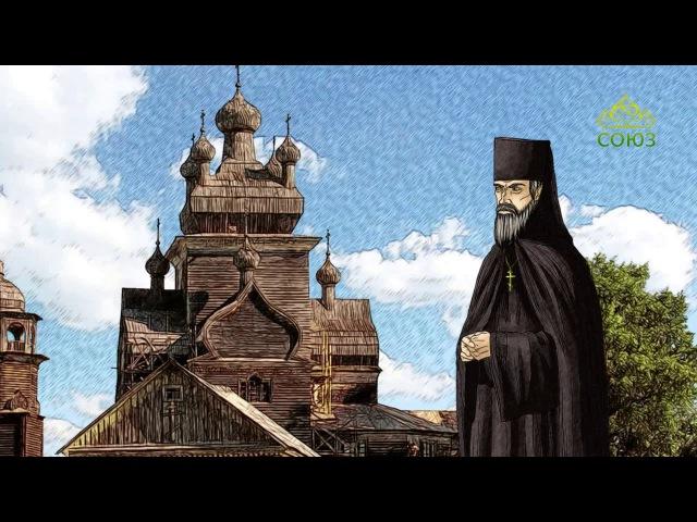 Мульткалендарь. 20 сентября. Преподобномученик Макарий Каневский