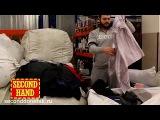 Second Hand Италия - Крем - Экстра