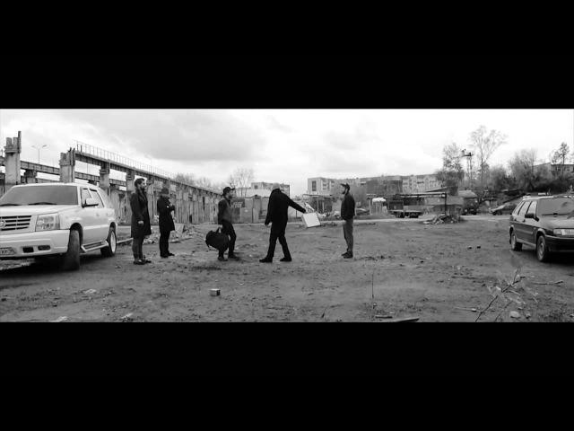 Каспийский Груз - Табор Уходит в Небо (официальное видео 2015)