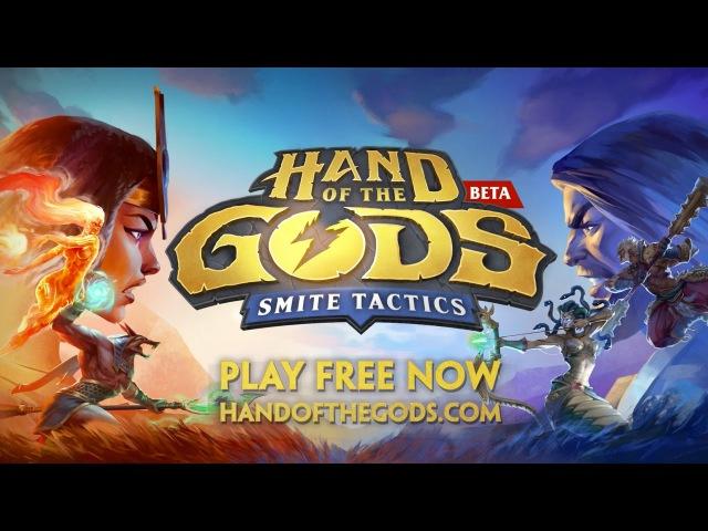 Трейлер Hand of the Gods: SMITE Tactics