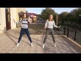 Танец под песню I Got love (полная версия)