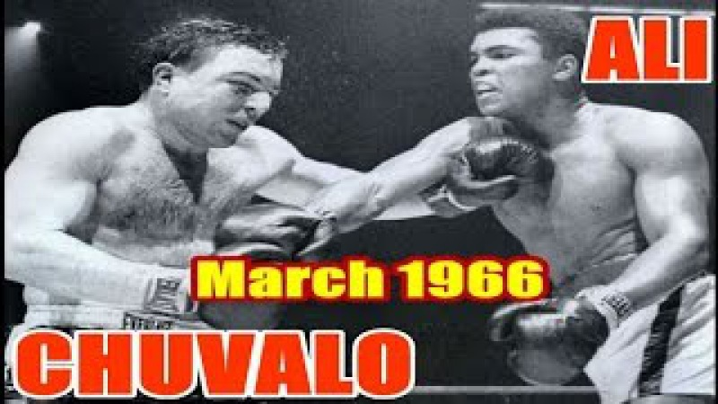 Muhammad Ali vs George Chuvalo 23rd of 61 March 1966 HD Version