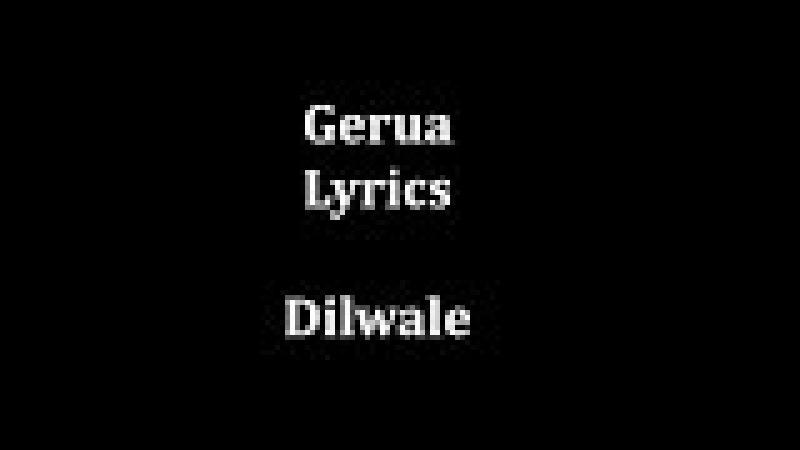 Gerua Lyrics |Arijit Singh Antara Mitra|