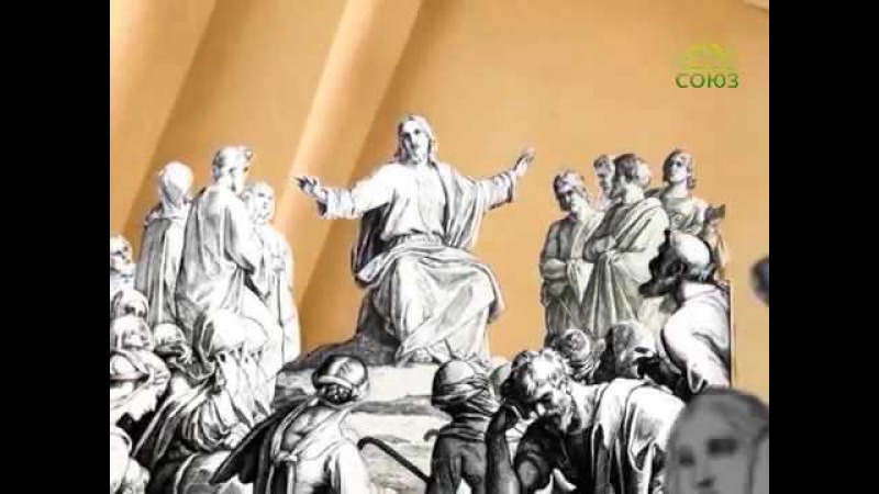 Читаем Апостол. 21 июля 2017г