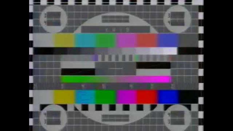 Конец эфира в УЭИТ (Киев) ОРТ 8 декабря 1995